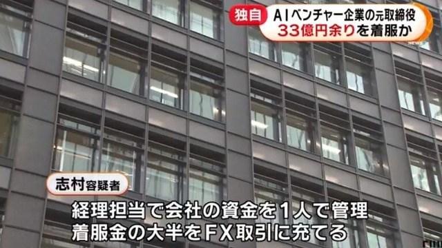 彡(^)(^)「30億円投資あ…画像