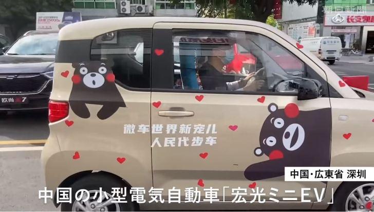 43万円の電気自動車が中国で爆…画像