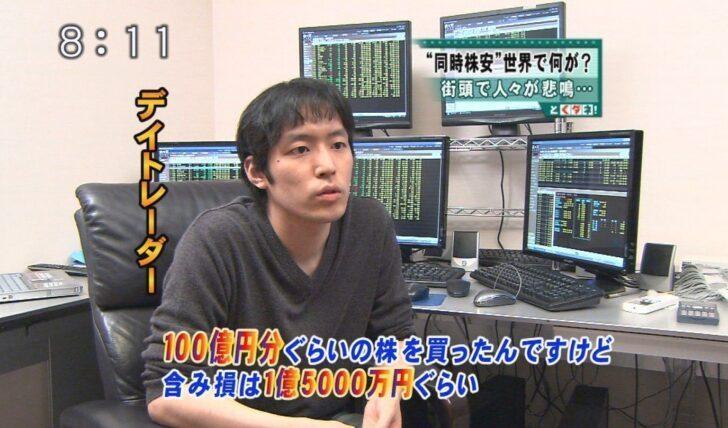 BNFとかいう株で200億円以…画像