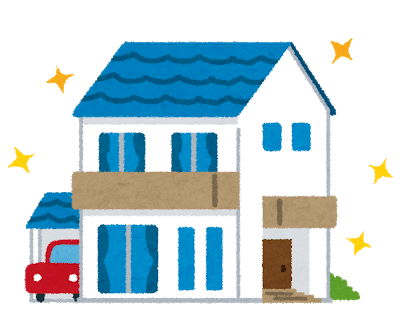 「高い家」と「安い家」の違いっ…画像