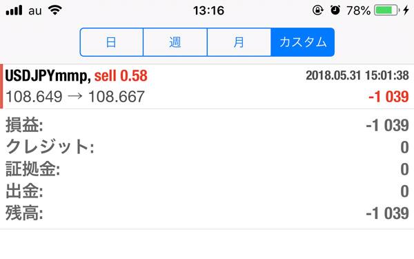 2018-5-31FX自動売買履歴