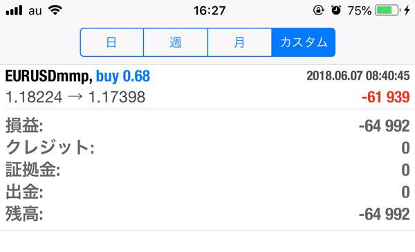2018-6-13FX自動売買履歴