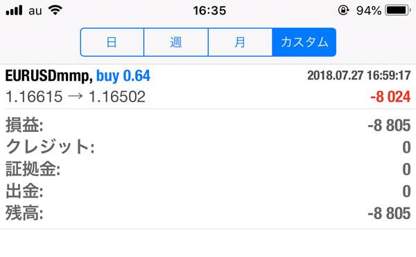 2018-7-30FX自動売買履歴