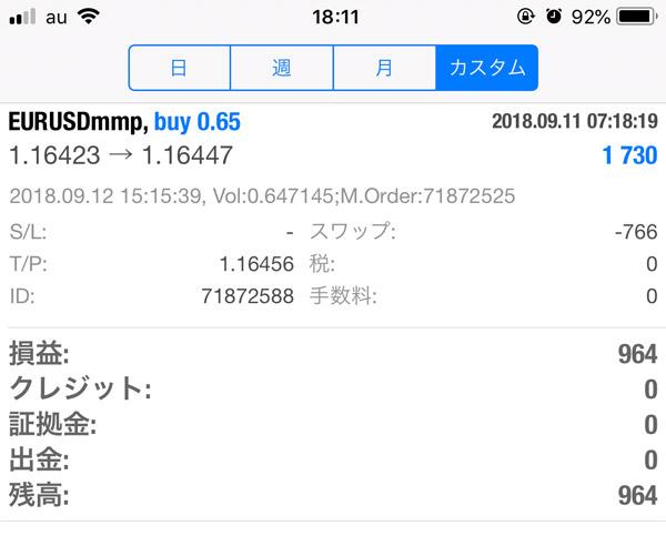 2018-9-12日FX自動売買履歴